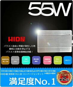 ��HID�ϳ�ŷ������NO.1�۰¿��Ǥ���HID����ŹH4(Hi/Low)��졼�쥹/��졼��/55W/H1/H3/H3C/H7/H8/H10/H11/HB3/HB4/�ȥ西H16/����̵��/HIDH4���å�/H11���ץ顼��/LED��/HID�Х��/��ŷ���֥������/HID���å�/�إåɥ饤��/�����Х饹��/�����Х��/��Ź��ͭ��