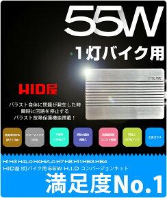 HID���å�55WH1/H3/H3C/H7/H8/H10/H11/H16/HB3/HB4Ʊ��ե륭�å�3000K/4300K/6000K/8000K/10000K/12000K��/�������̵��/�¿���1ǯ�������ݾڡ�
