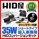 H4Hi/Lo 35W ワンピースストレート構造外着けワーニングキャンセラーをプレゼント中!