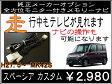 スペーシアカスタム TV&ナビ操作全方位モニター メモリーナビMK42S 2015. 5〜