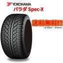 [送料無料]ヨコハマタイヤパラダ スペックエックス 「325/50R22」22インチ/ YOKOHAMA PARADA spec-X