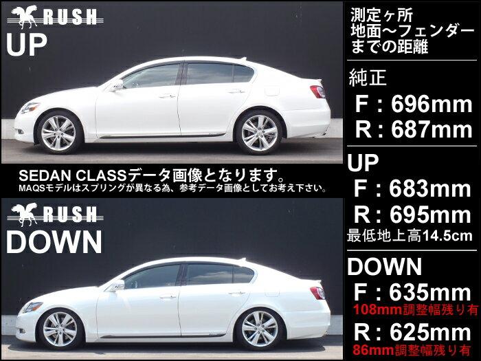RUSH 車高調 レクサス GS GRS191...の紹介画像3