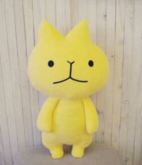 [735] Sunrise ゆるあにまるくったりぬいぐるみゆるねこ animated cartoon toy toy present [special price sale product 30%OFF]