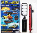 【10】 タカラ 1/700 世界の艦船 Series02 コネチカット (1997年 アメリカ) ミニチュア アメリカ軍 日本軍 海上自衛隊 潜水艦 戦艦 半完成品 単品