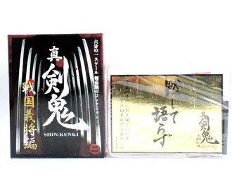 Great swordsman sword worn collection 1/6 truth, two sword ogre country Yoshimasa edition secret 上杉景勝無銘三鈷柄剣 2S