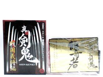 Palpitation dot-com great swordsman sword worn collection 1/6 truth, two sword ogre country Yoshimasa edition secret Kei Maeda Jiro bearing no signature flat three Kakuzo man of rank spear 3S
