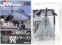 【4B】 カフェレオ 1/144 JWings監修 ミリタリーエアクラフト Vol.1 冷戦時代の翼 F-14 トムキャット VF-154 ブラックナイツ U.S.Sキテ..