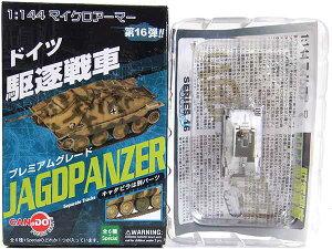 【SP】童友社1/144マイクロアーマー第16弾ドイツ駆逐戦車シークレット試作偵察戦車38(t)1945年