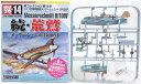【4】 童友社 1/100 翼コレクション 第14弾 続・荒鷲 Bf109F-4 第53戦闘航空団 第5中隊長 クルト・ブレンドレ大尉 戦闘機 ミニチュア 半完成品 プラスチックキット プラモ BOXフィギュア 単品