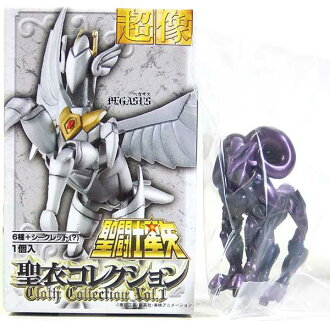 MEDICOS Super figure Saint Seiya arrow Saint cloth Collection Vol.1 secrets... Aries PVC cloth サープリス Ver (2 S)