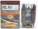 【1A】 エフトイズ 1/2000 艦船キットコレクション Vol.4 戦艦 武蔵 Atype (フルハルVer) 大日本帝国 日本海軍 空母 戦艦 潜水艦 ミニチュア 艦これ 半完成品 単品