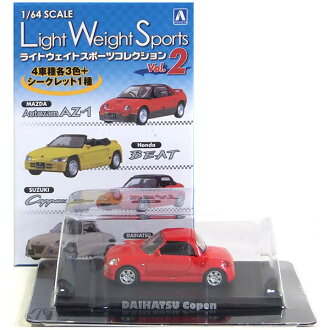 Aoshima 1 / 64 lightweight sports collection Vol.2 Daihatsu Copen Copen red mini miniature mini light-car sports car completed only