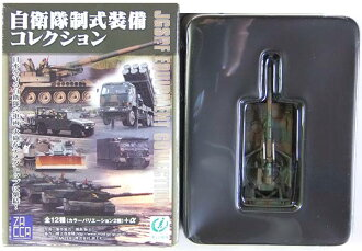 Zucker PAP 1/144 Self-Defense Forces regulation equipment collection 203mm self-run howitzer open battle extra subject equipment (camouflage) one piece of article military tank finished product miniature