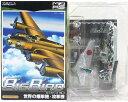 【1A】 カフェレオ 1/144 ビッグバード Vol.3 Ki-27 97式重爆撃機 第12戦隊 第1中隊 戦闘機 爆撃機 ミニチュア 半完成品 単品