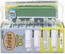 【11】トミーテック1/150ザ・トラックコレクション第7弾いすゞ一般営業車(幌付荷台)トラックトレーラーNゲージミニチュア半完成品鉄道模型単品