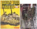 【17】 タカラ 1/144 ワールドタンクミュージアム Vol.5 M3ハーフトラック(単色迷彩) アメリカ軍 米軍 戦車 ミリタリー ミニチュア ストラクチャー 半完成品 単品