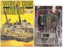【16】 タカラ 1/144 ワールドタンクミュージアム Vol.5 Sd.Kfz251Dハーフトラック (冬期迷彩) ドイツ軍 戦車 ミリタリー ミニチュア ストラクチャー 半完成品 単品