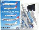 【8】 エフトイズ 1/500 JALウイングコレクション Vol.2 ボーイング747-400F 旅客機 飛行機 ミニチュア 半完成品 食玩 単品
