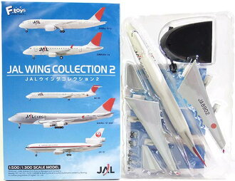 [7] F toys 1/500 JAL wing collection Vol.2 Boeing 747-400BCF passenger plane miniature finished product