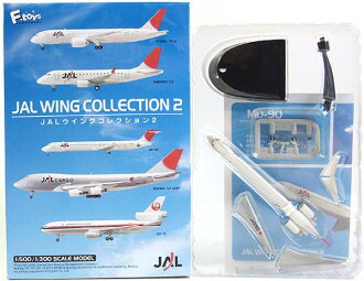 [3] F toys 1/500 JAL wing collection Vol.2 MD-90 passenger plane miniature finished product
