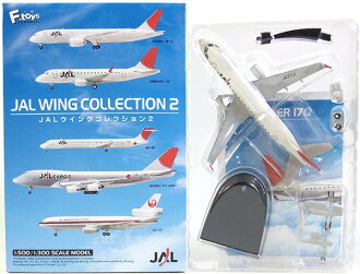 [2] 170 F toys 1/300 JAL wing collection Vol.2 エンブラエル passenger plane miniature finished products
