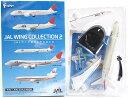 【1】 エフトイズ 1/500 JALウイングコレクション Vol.2 ボーイング 787-8 旅客機 飛行機 ミニチュア 半完成品 食玩 単品