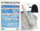 【8】 エフトイズ 1/500 JALウイングコレクション Vol.1 BOEING ボーイング B747-200JAA 現行塗装機 ジャル 旅客機 国際線 国内線 ミニチュア 半完成品 単品
