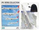 【7】 エフトイズ 1/500 JALウイングコレクション Vol.1 BOEING ボーイング B747-200JAA 旧塗装機 ジャル 旅客機 国際線 国内線 ミニチュア 半完成品 単品