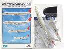 【5】 エフトイズ 1/500 JALウイングコレクション Vol.1 BOEING ボーイング B747-400 ジャル 旅客機 国際線 国内線 ミニチュア 半完成品 単品