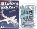 【1C】 エフトイズ 1/300 日本の航空機コレクション Vol.2 P-1 海上自衛隊 航空自衛隊 海上自衛隊 空自 海自 輸送機 哨戒機 ミニチュア 半完成品 単品