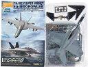 【E】 エフトイズ 1/144 F/A-18E スーパーホーネットファミリー ハイスペックシリーズ Vol.4 F/A-18E スーパーホーネット アメリカ海軍 第103戦闘攻撃飛行隊「ジョリーロジャース」CAG機 アメリカ海軍 自衛隊 戦闘機 ミニチュア 半完成品 単品
