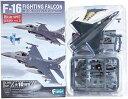 【10】 エフトイズ 1/144 ハイスペックシリーズ Vol.1 F-16C Block50 アメリカ空軍 第20戦闘航空団 第79戦闘飛行隊 戦闘機 ミニチュア 半完成品 単品