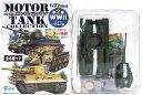 【3S】 エフトイズ/F-TOYS 1/72 モータータンクコレクション WW2 第2弾 シークレット T-34/85 ベルリン ミリタリー 戦車 半完成品 ミニチュア 単品