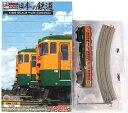 【1C】タカラ1/220TMW日本の鉄道在来線115系クハ115湘南色ZJゲージストラクチャー模型ミニチュア半完成品単品