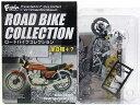 【4A】 エフトイズ F-TOYS 1/24 ロードバイクコレクション Suzuki GSX1100S ブライトシルバーメタリック ミニチュア 単車 ヴィンテージ..