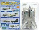 【8】 エフトイズ 1/144 航空ファンSELECT Vol.1 F-14A トムキャット アメリカ空軍 第84戦闘飛行隊機 戦闘機 ミニチュア 半完成品 単品