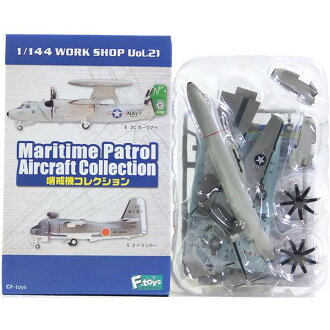 [1C] The 123rd F toys 1/144 patrol aircraft collection E-2C hawk's eye U.S. Navy early warning squadron fighter miniature BOX figure skating finished product one piece of article