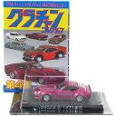 【6】 アオシマ 1/64 グラチャンコレクション 第4弾 240ZG 紫 ミニカー ミニチュア 族車 チャンプロード 半完成品 単品