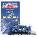 【4】 CM 039 s 1/64 ラリーカーコレクション SS.10 スバル SUBARU インプレッサ WRC 2005 Monte Carlo C.Atkinson ラリーカー WRC 軽自動車 ミニカー ミニチュア 半完成品 単品