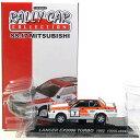 【3】 CM's 1/64 ラリーカーコレクション SS.17 ランサー EX2000 TURBO 1000Lakes 三菱 WRC ミニカー ミニチュア 半完...
