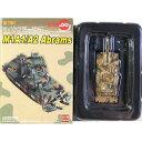 【4】 童友社 1/144 マイクロアーマー 第7弾 M1A1/A2エイブラムス 第3機甲部隊 第2中隊 H部隊 ミリタリー 戦車 完成品