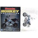 【4A】 サンエス 1/20 Honda モンキーコレクション モンキー CB750FOURカラーモデル (2002) ノーマルVer 単車 バイク ホンダ ミニチュア 半完成品 単品