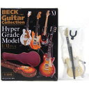 【2】 メディアファクトリー 1/12 BECK ベックギター