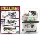 【1S】 エフトイズ 1/144 ウイングキットコレクション Vol.13 シークレット 5式戦 I型甲 飛行第5戦隊 戦闘機 半完成品 単品