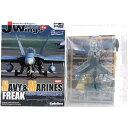 【11】 カフェレオ 1/144 J-Wings監修 ミリタリーエアクラフト 米海軍・海兵隊の名機たち AV-8B Harrier II VMA-513 FLYING NIGHT MARE..