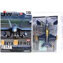 【8】 カフェレオ 1/144 J-Wings監修 ミリタリーエアクラフト 米海軍・海兵隊の名機たち F/A-18A HORNET BLUE ANGELS 戦闘機 ミニチュア 半完成品 単品