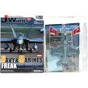 【7】 カフェレオ 1/144 J-Wings監修 ミリタリーエアクラフト 米海軍 海兵隊の名機たち F/A-18A HORNET VMFA-232 RED DEVILS 戦闘機 ミニチュア 半完成品 単品