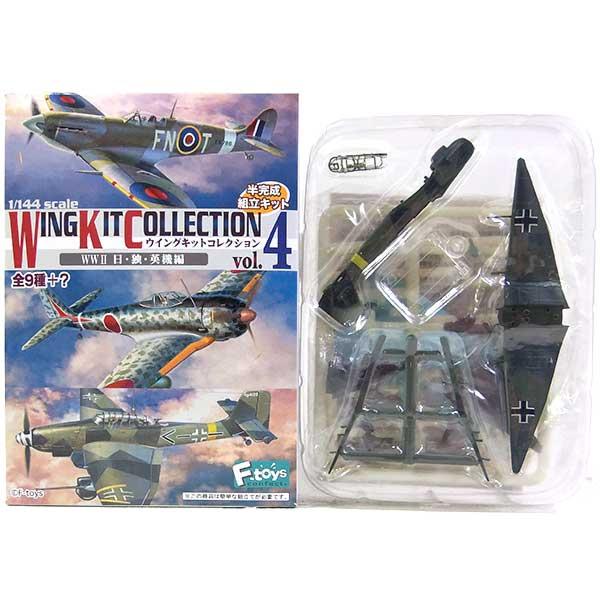 【3C】 エフトイズ F-TOYS 1/144 ウイングキットコレクション Vol.4 Ju87D-5 第2地上襲撃航空団 第III飛行隊 第7中隊 戦闘機 ミリタリー ミニチュア 半完成品 単品