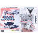 【1】 エフトイズ 1/144 マクロス バルキリーコレクション Vol.1 VF-1J (一条機・TV版) ア