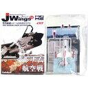 【3S】 カフェレオ 1/144 J-Wings監修 ミリタリーエアクラフト Vol.3 ベトナム航空戦 NF-5A フリーダムファイター TURKISH STARS/TURK ..